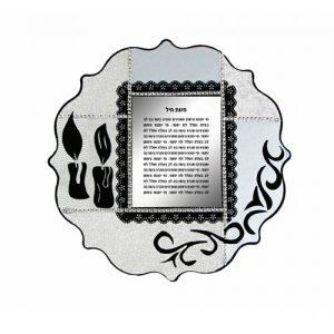כיסופין תמונה מסוגננת לאשת חיל /תפילה ועוד