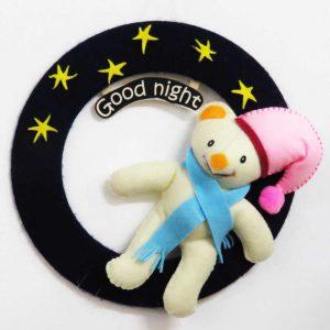 דובי לילה טוב